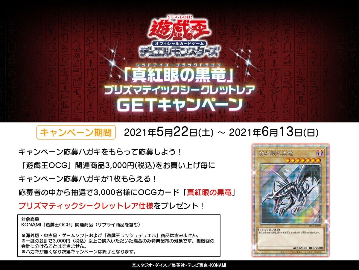 f:id:dagashiya-kei-chan:20210517232710j:plain