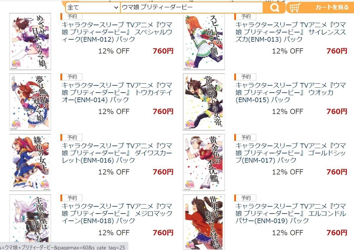 f:id:dagashiya-kei-chan:20210520220301j:plain