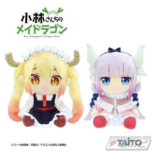 f:id:dagashiya-kei-chan:20210526074651j:plain