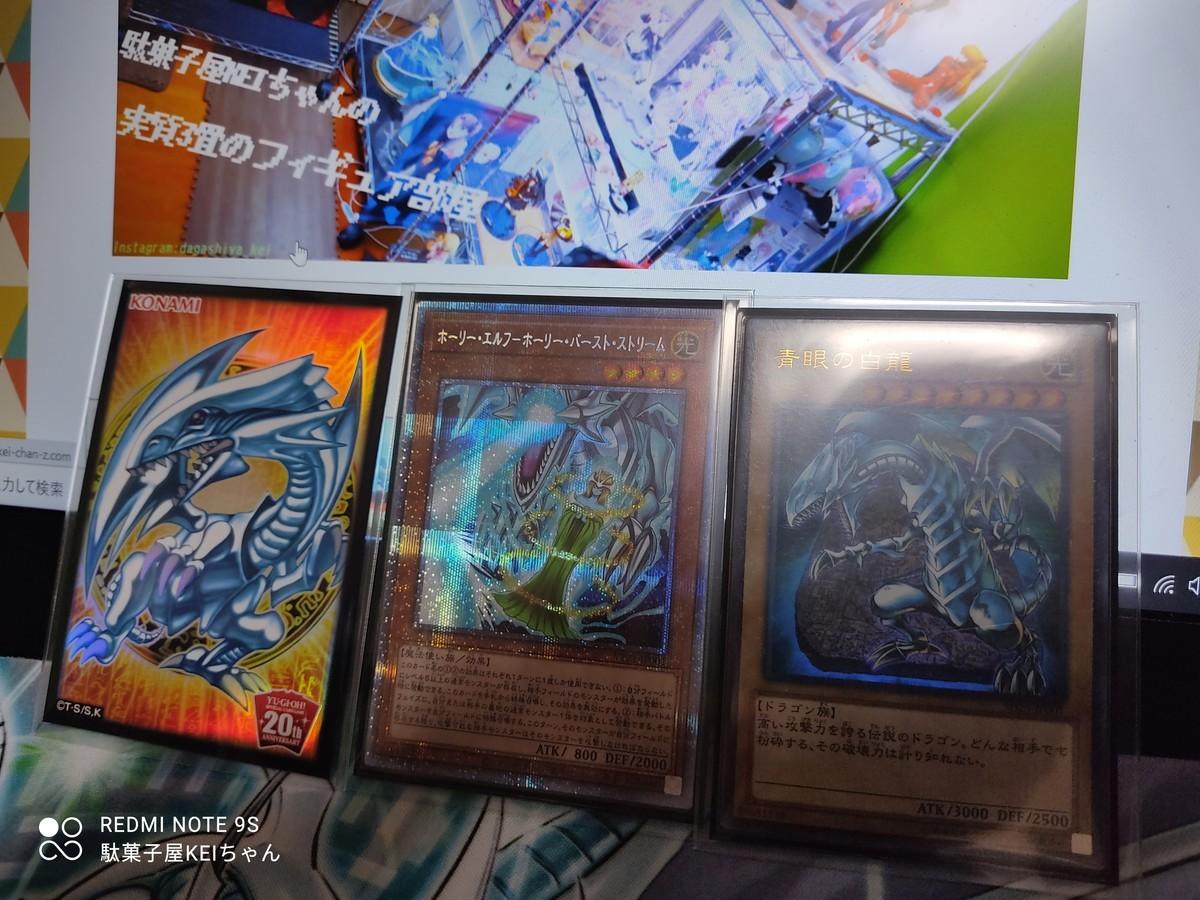 f:id:dagashiya-kei-chan:20210527213623j:plain