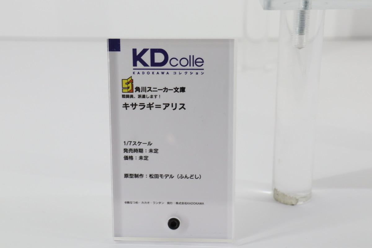 f:id:dagashiya-kei-chan:20210529184751j:plain