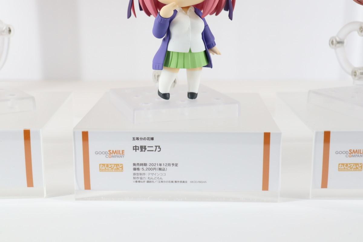 f:id:dagashiya-kei-chan:20210529185847j:plain