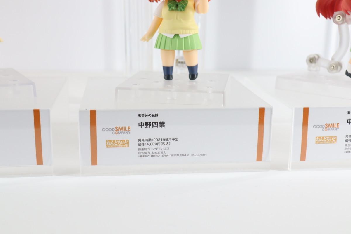f:id:dagashiya-kei-chan:20210529185925j:plain