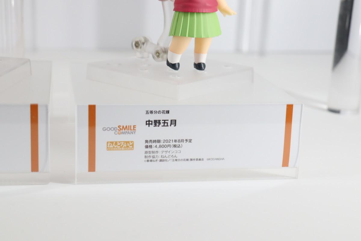 f:id:dagashiya-kei-chan:20210529185942j:plain