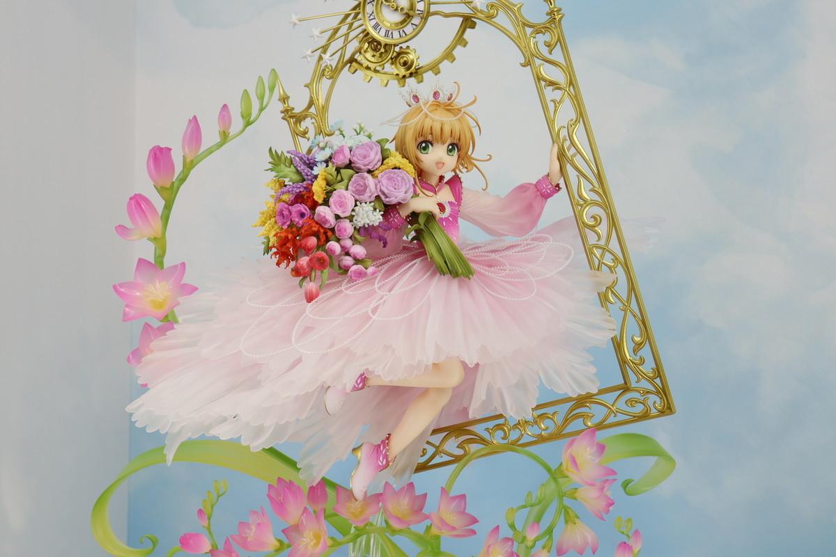f:id:dagashiya-kei-chan:20210529192209j:plain