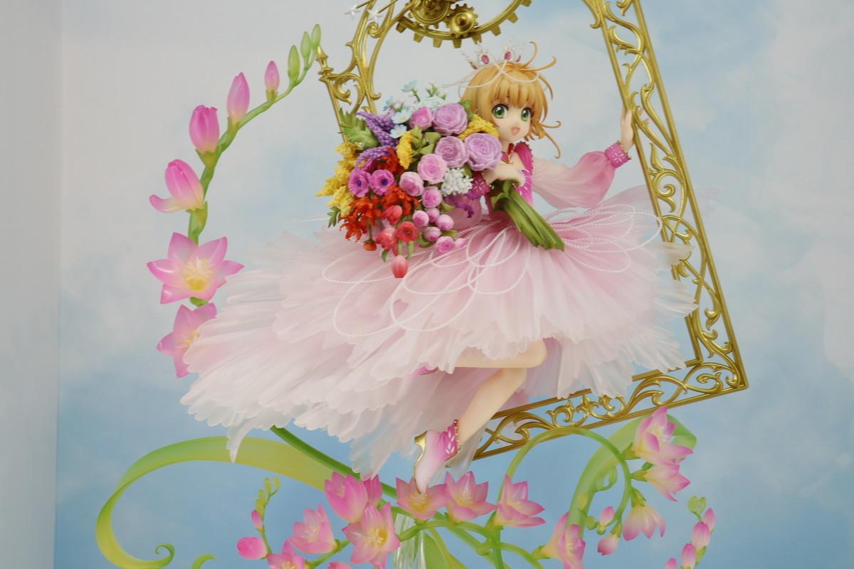 f:id:dagashiya-kei-chan:20210529192220j:plain