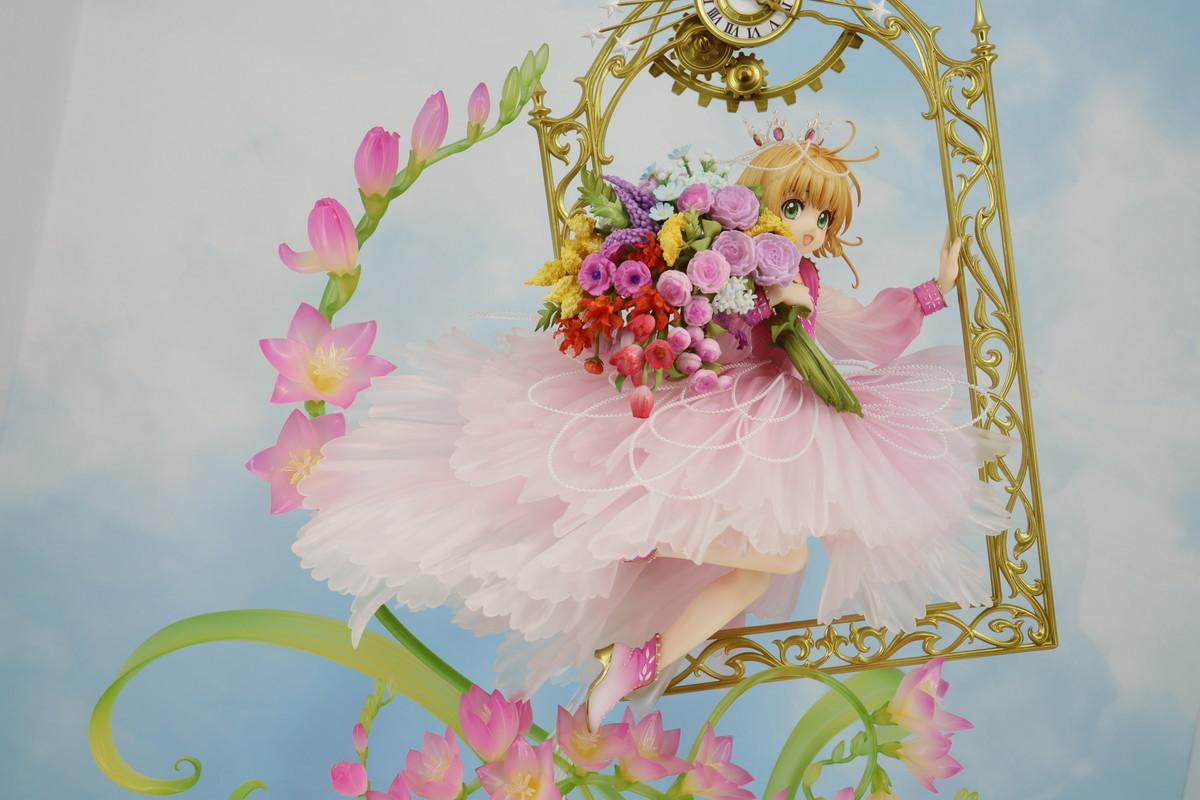 f:id:dagashiya-kei-chan:20210529192234j:plain