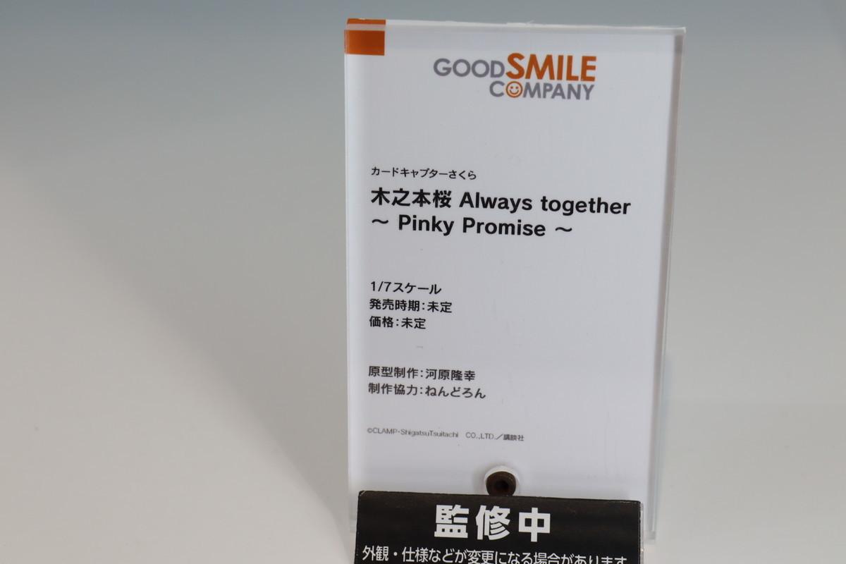 f:id:dagashiya-kei-chan:20210529192437j:plain