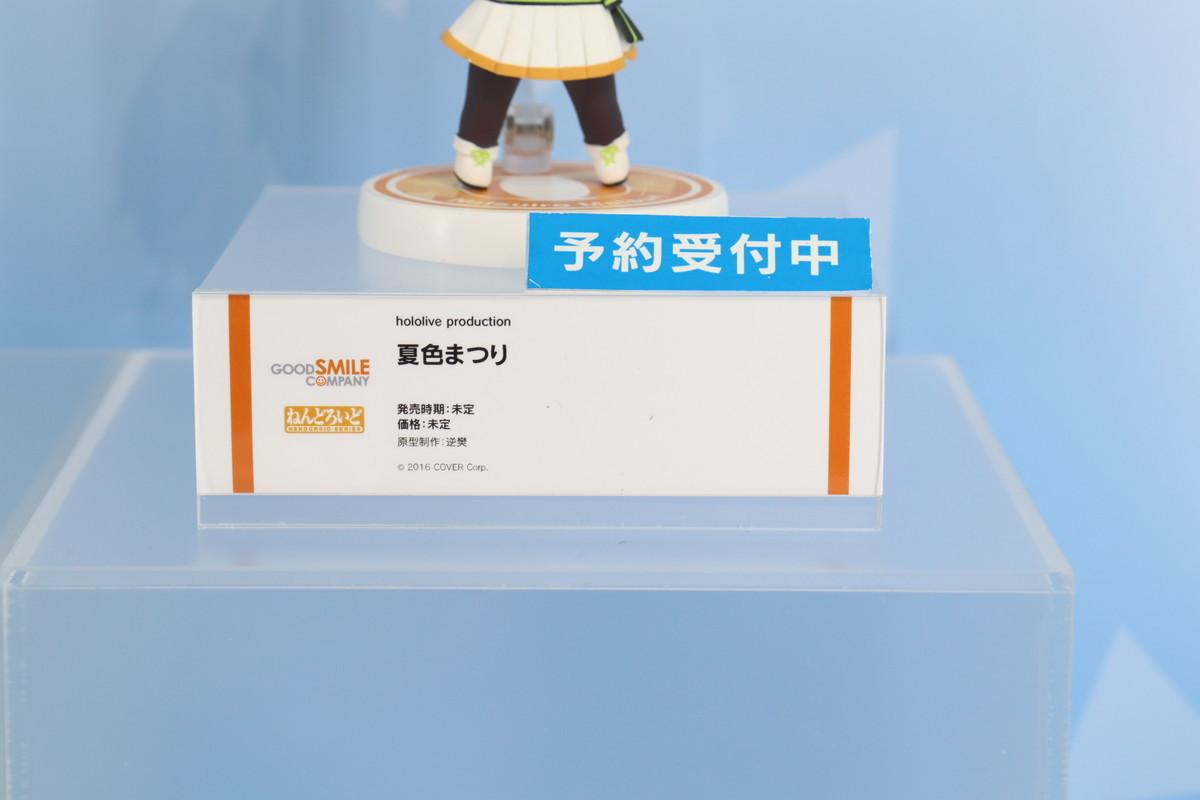 f:id:dagashiya-kei-chan:20210529192950j:plain