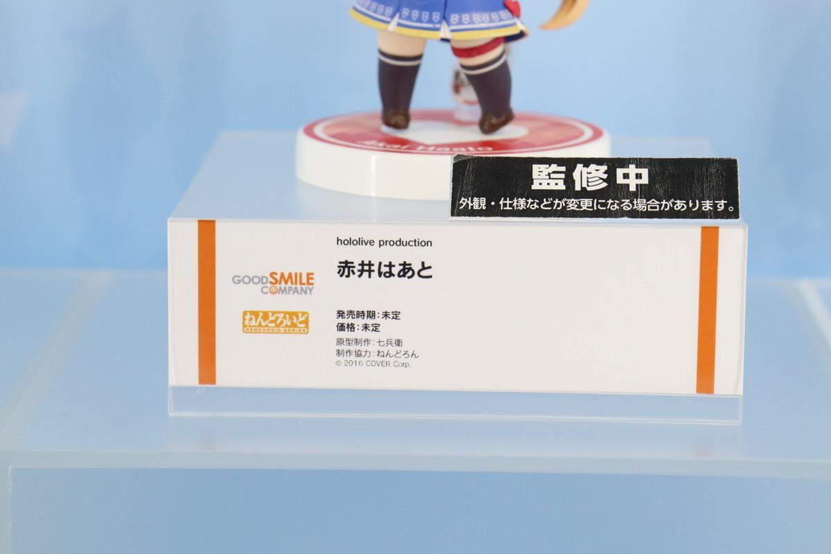 f:id:dagashiya-kei-chan:20210529193015j:plain