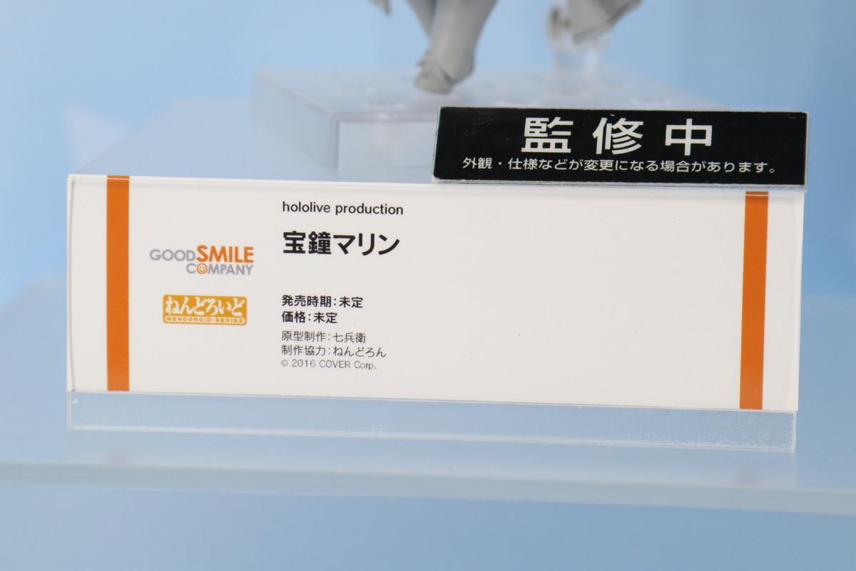 f:id:dagashiya-kei-chan:20210529193233j:plain