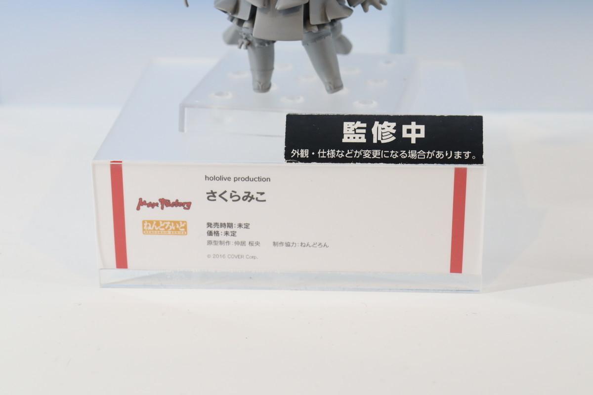 f:id:dagashiya-kei-chan:20210529193251j:plain