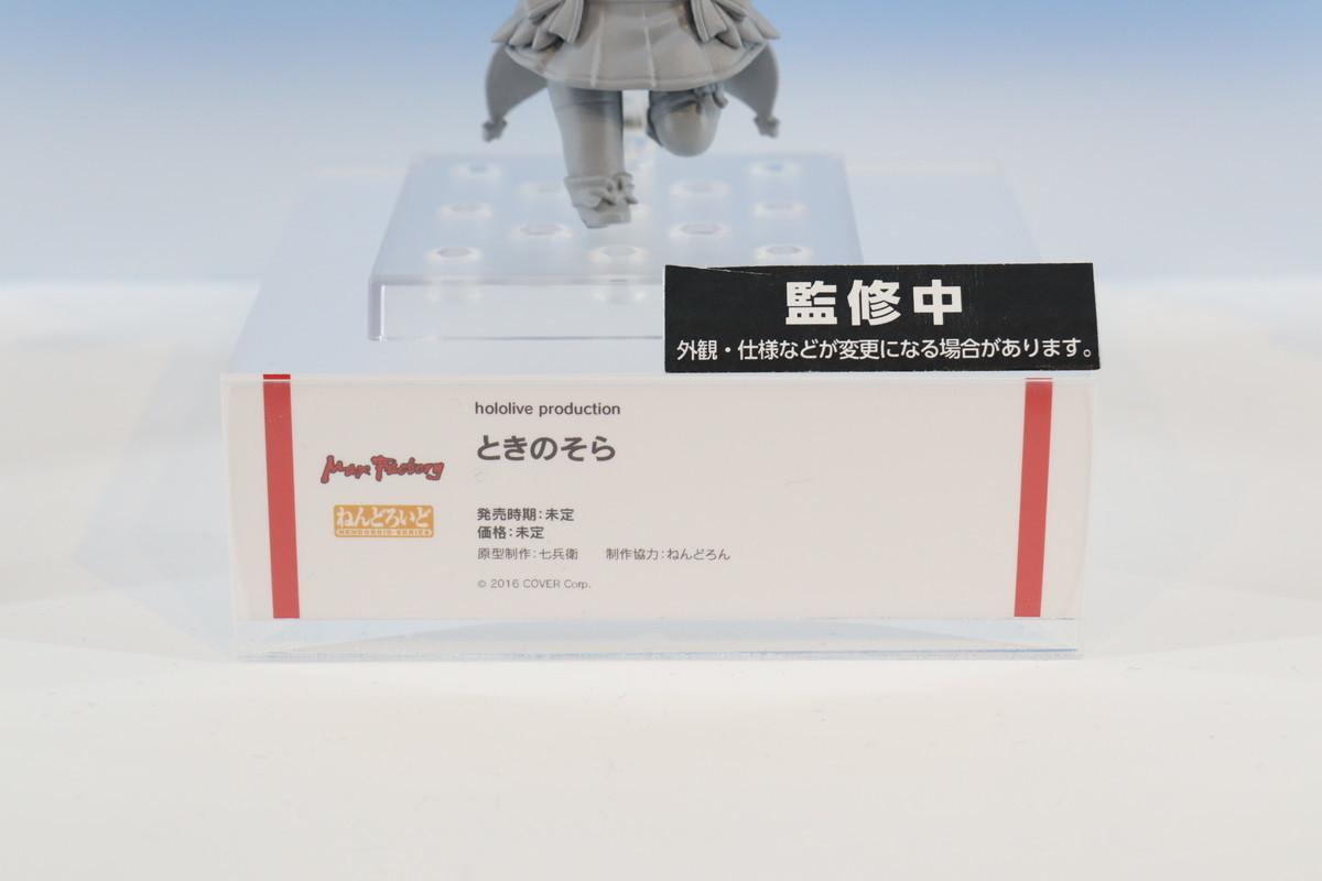 f:id:dagashiya-kei-chan:20210529193342j:plain
