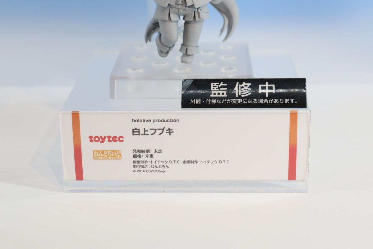 f:id:dagashiya-kei-chan:20210529193402j:plain