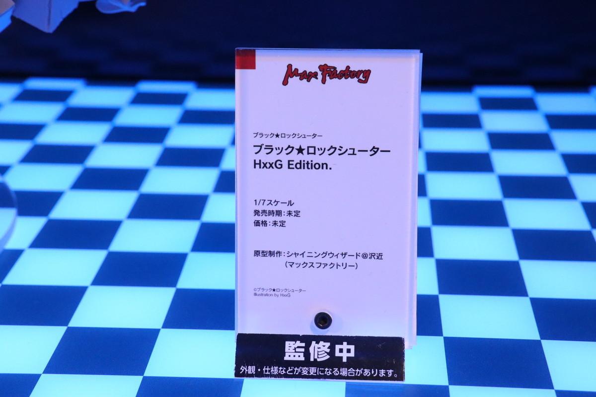 f:id:dagashiya-kei-chan:20210530153322j:plain
