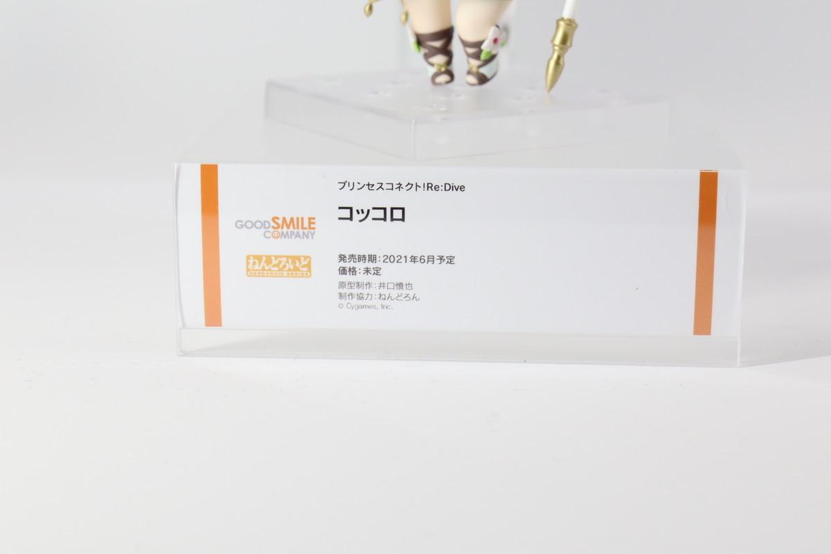 f:id:dagashiya-kei-chan:20210530153926j:plain