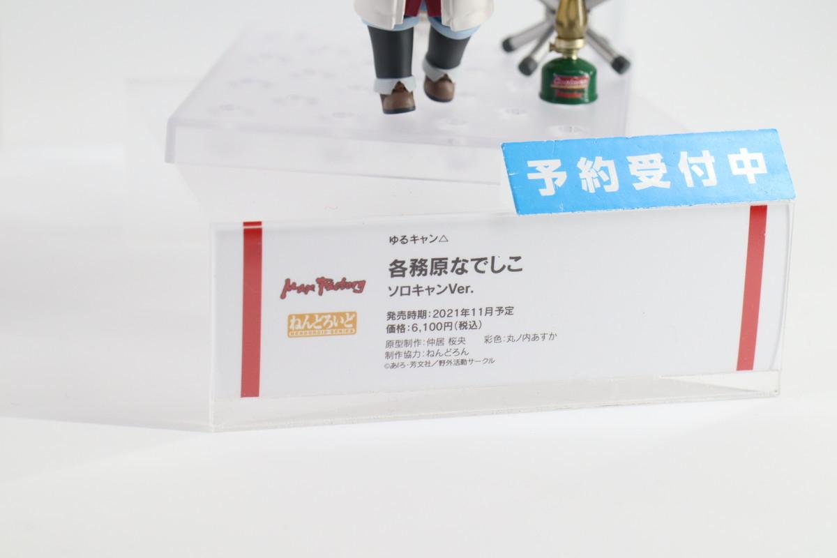 f:id:dagashiya-kei-chan:20210530154026j:plain
