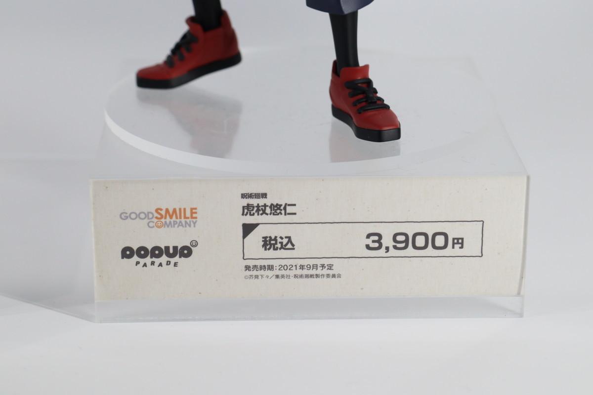 f:id:dagashiya-kei-chan:20210530155322j:plain