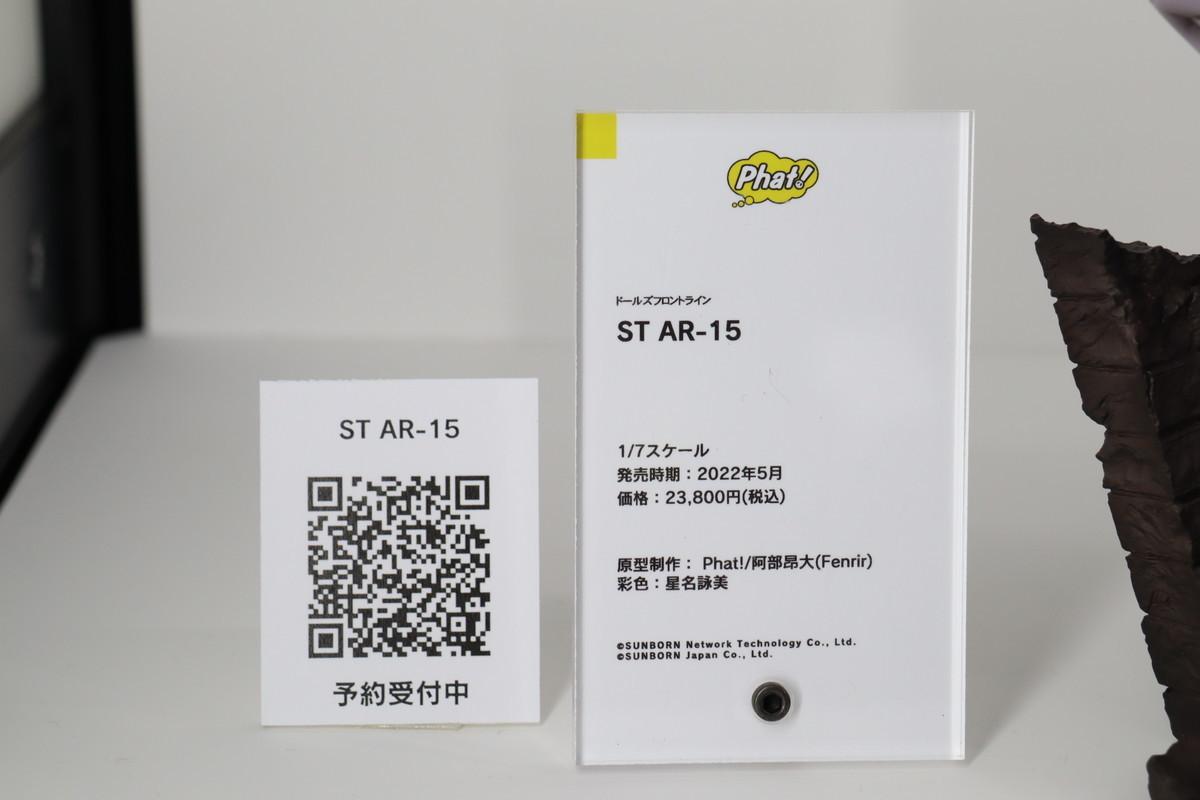 f:id:dagashiya-kei-chan:20210530161801j:plain