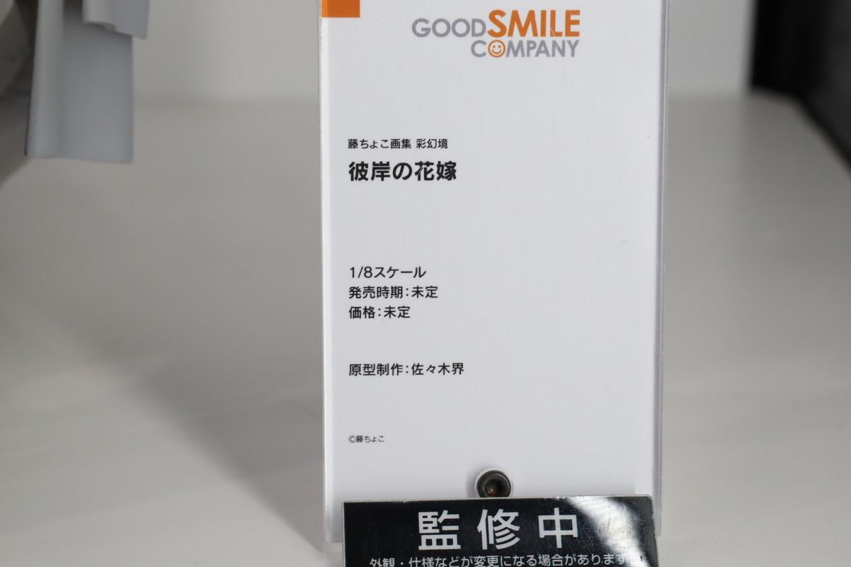 f:id:dagashiya-kei-chan:20210530163303j:plain