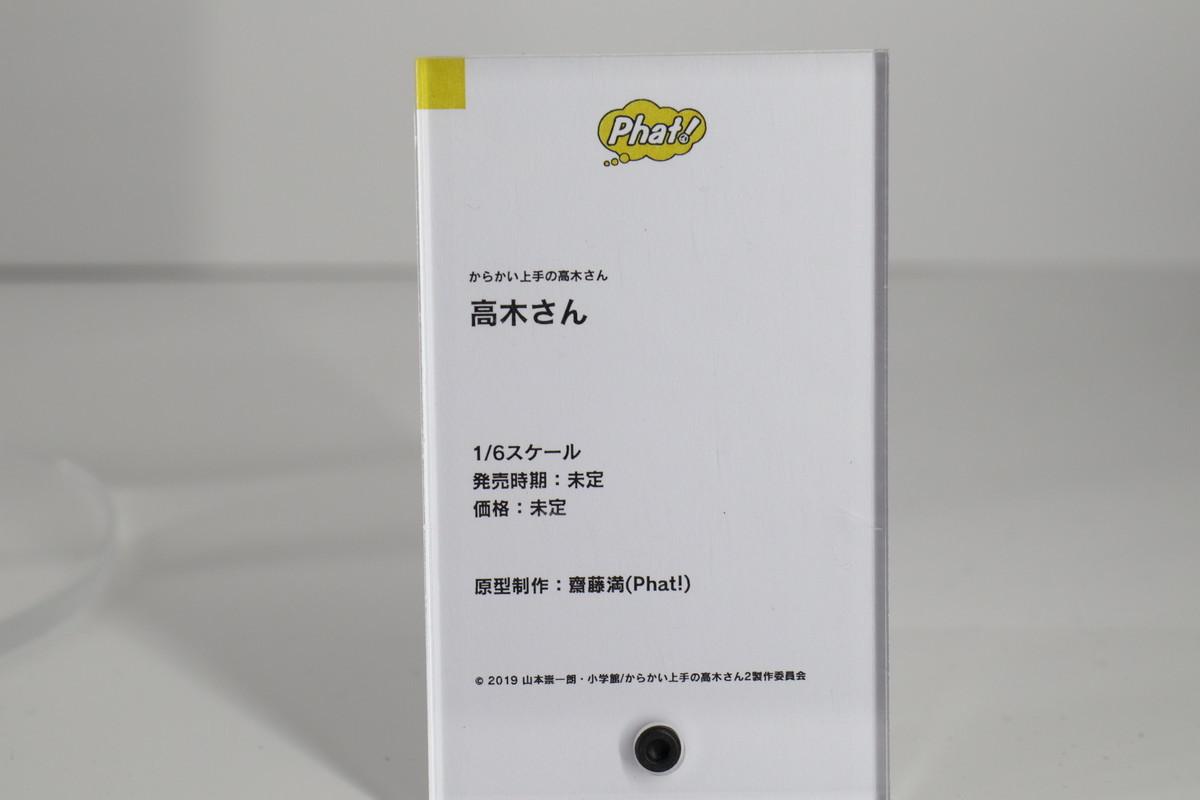 f:id:dagashiya-kei-chan:20210530164544j:plain