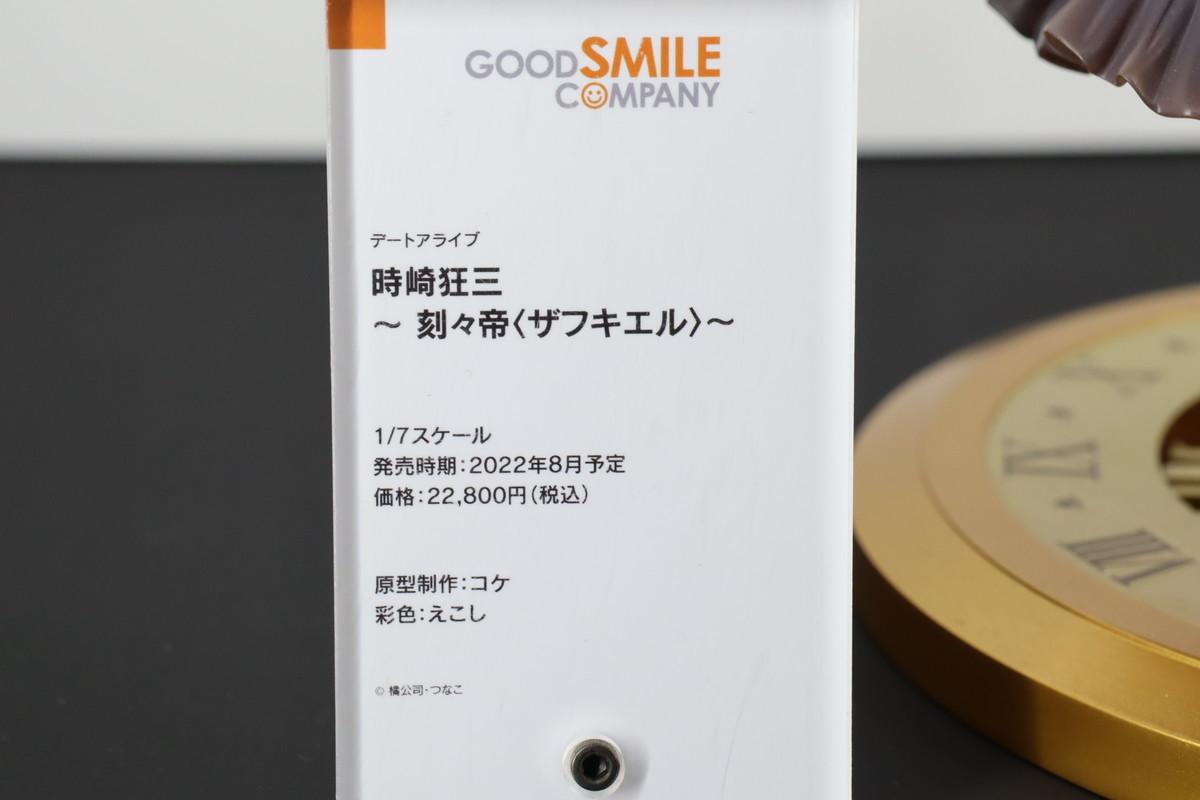 f:id:dagashiya-kei-chan:20210530171140j:plain