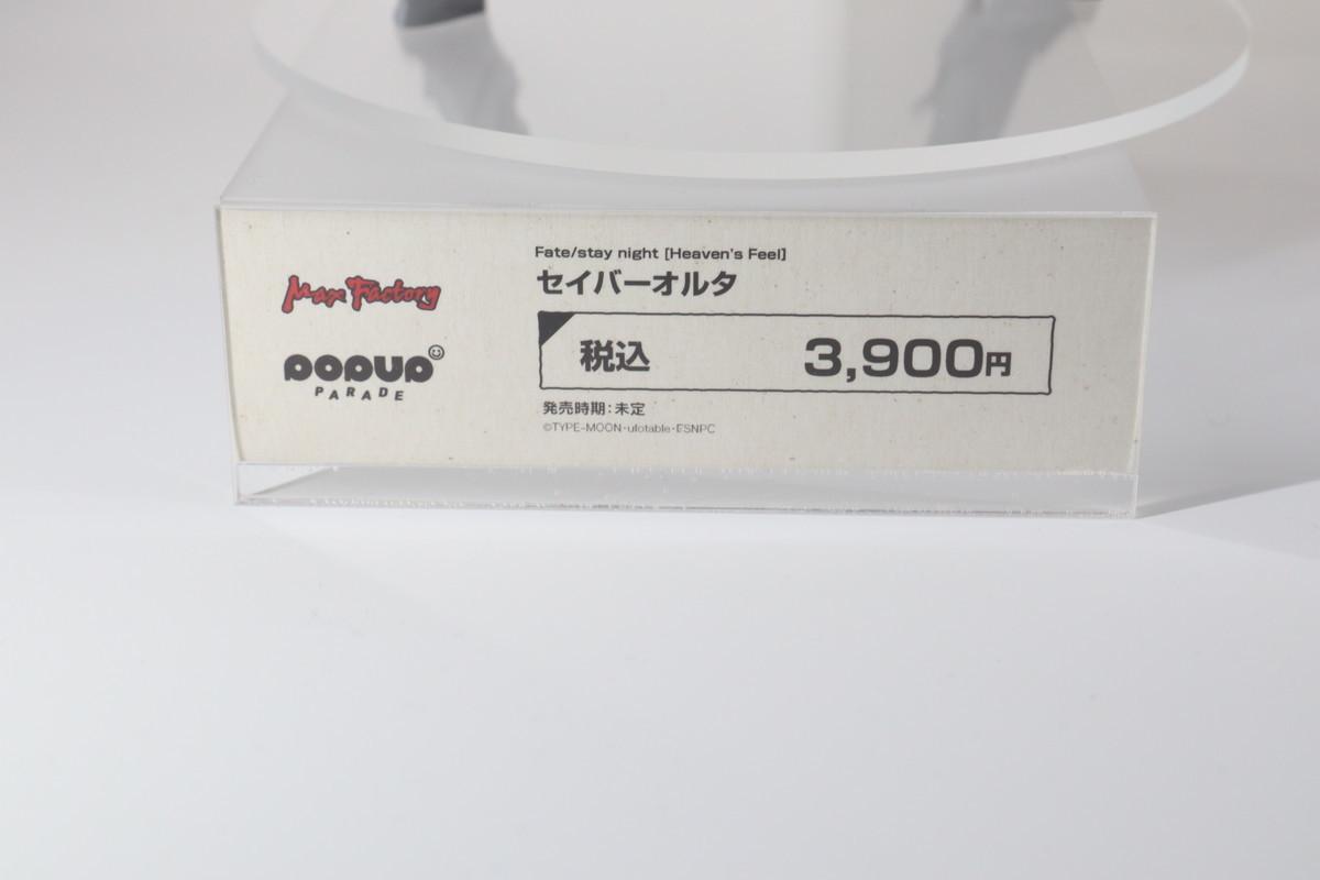 f:id:dagashiya-kei-chan:20210530222955j:plain