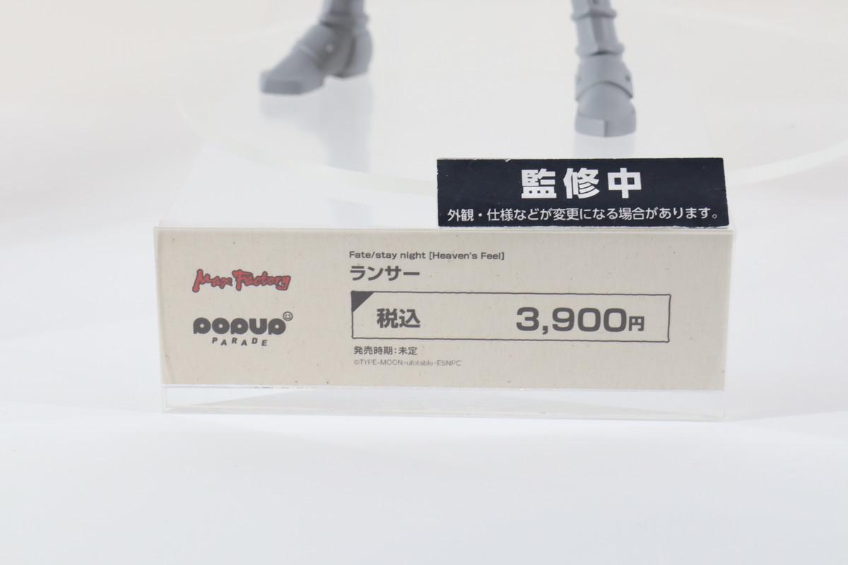 f:id:dagashiya-kei-chan:20210530223051j:plain