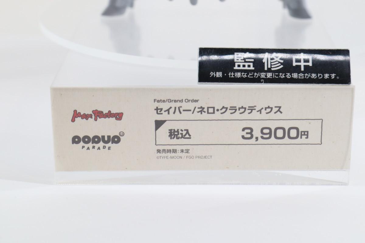 f:id:dagashiya-kei-chan:20210530223212j:plain