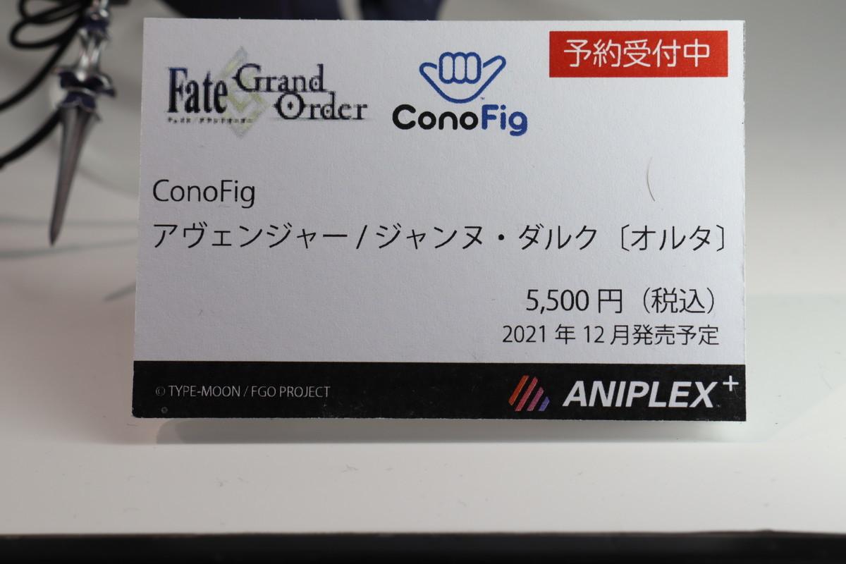 f:id:dagashiya-kei-chan:20210530223759j:plain