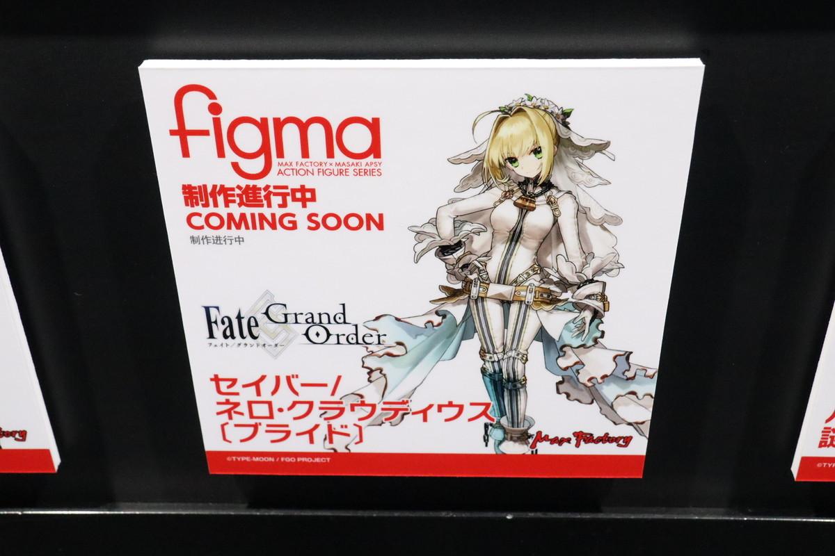 f:id:dagashiya-kei-chan:20210530224204j:plain