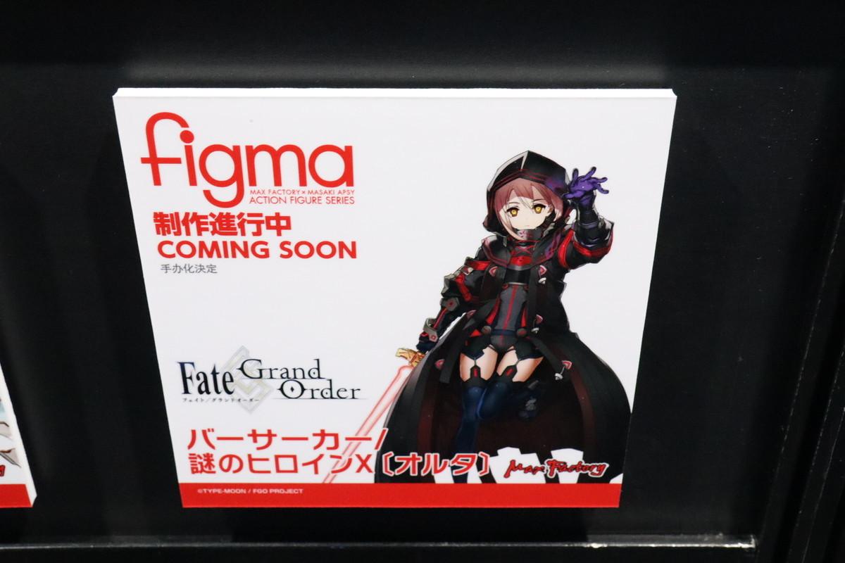 f:id:dagashiya-kei-chan:20210530224220j:plain