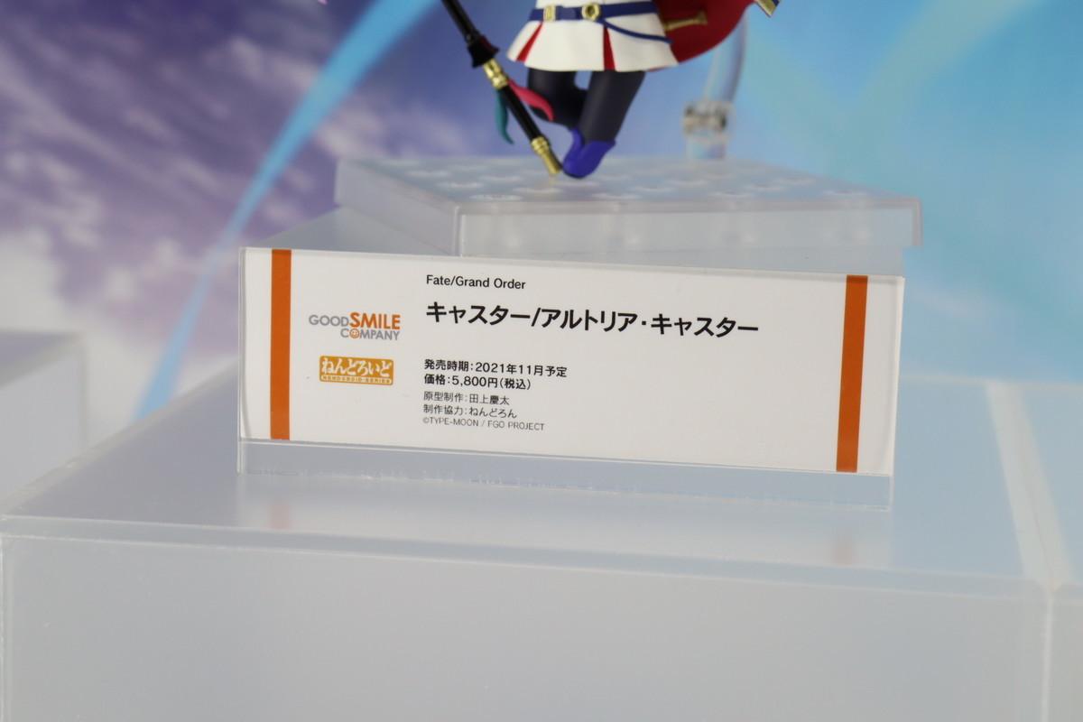f:id:dagashiya-kei-chan:20210530224419j:plain
