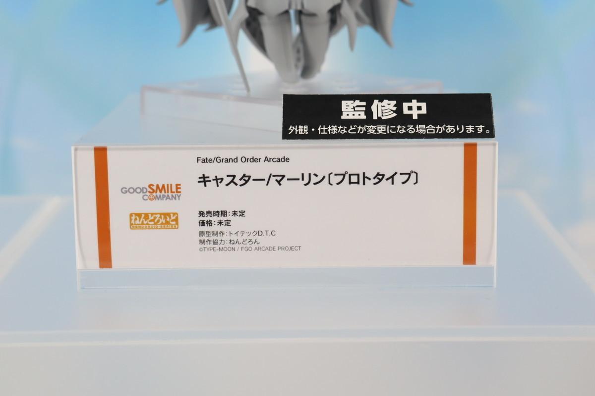 f:id:dagashiya-kei-chan:20210530224459j:plain