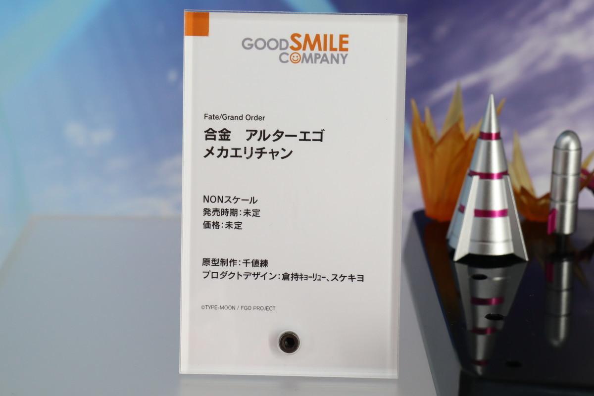 f:id:dagashiya-kei-chan:20210530224634j:plain