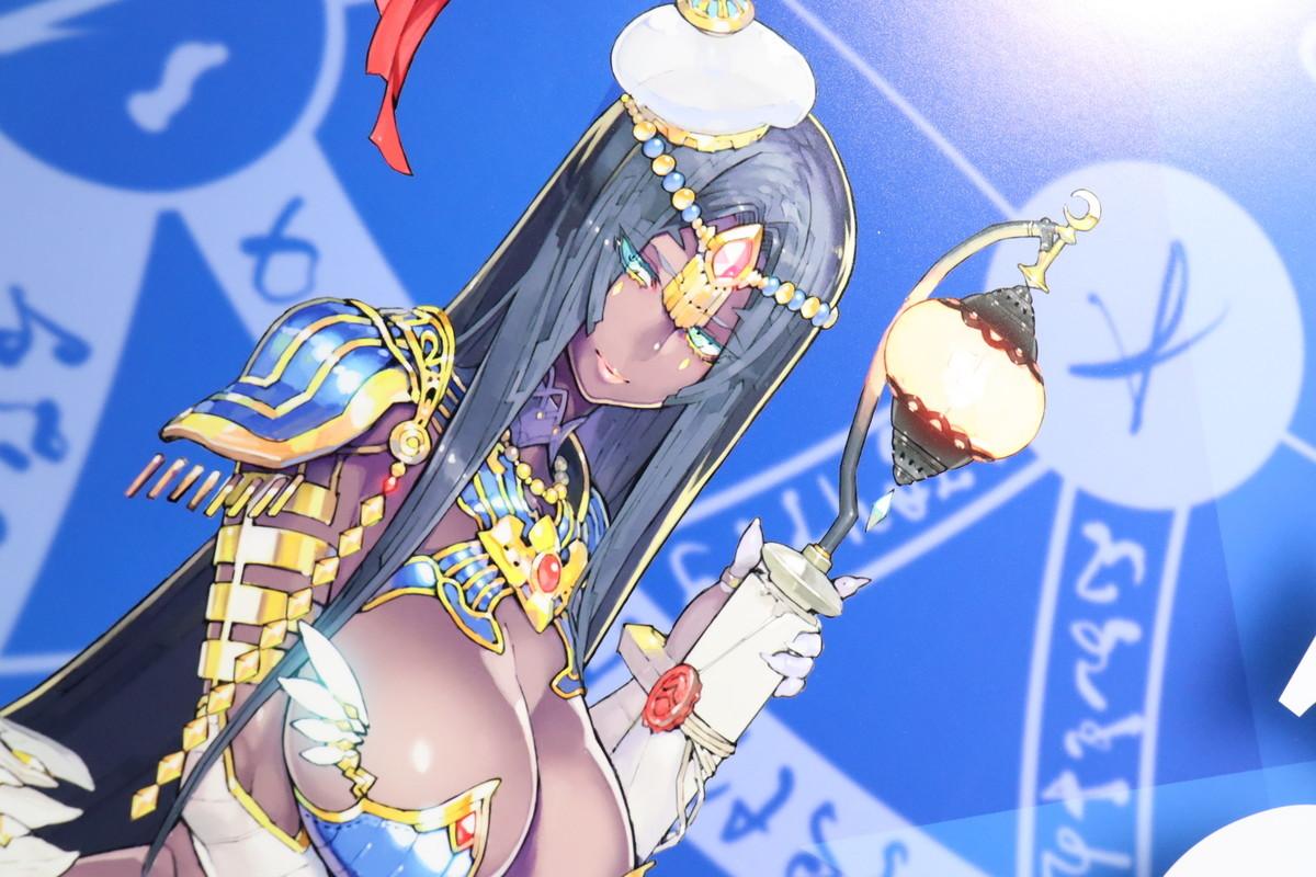 f:id:dagashiya-kei-chan:20210530233629j:plain