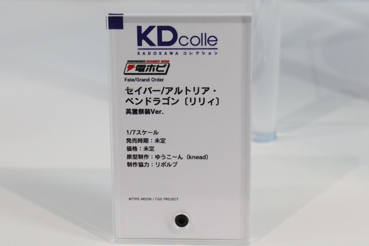 f:id:dagashiya-kei-chan:20210530234409j:plain