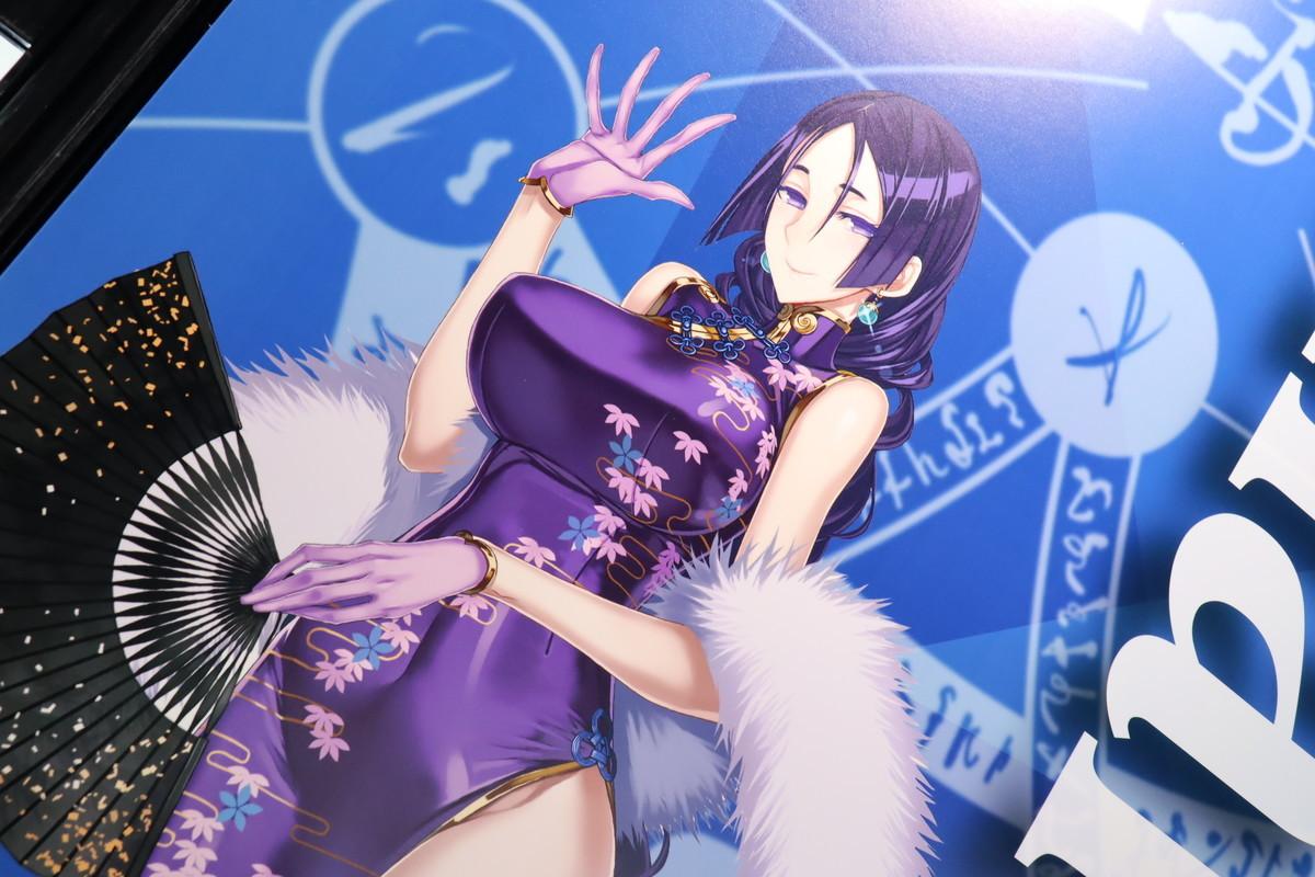 f:id:dagashiya-kei-chan:20210531060349j:plain