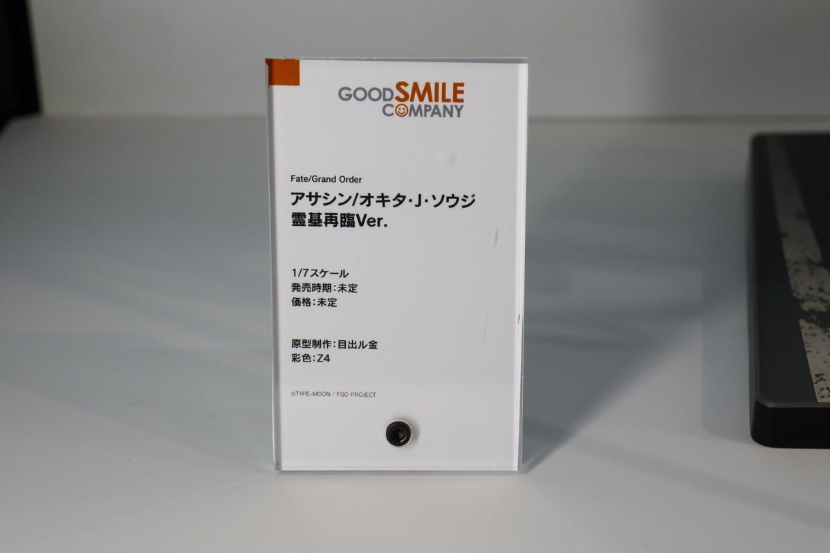 f:id:dagashiya-kei-chan:20210531064751j:plain