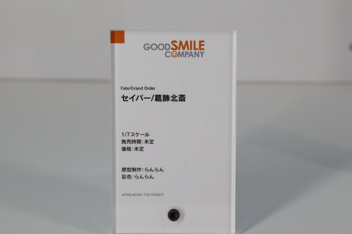 f:id:dagashiya-kei-chan:20210531065315j:plain