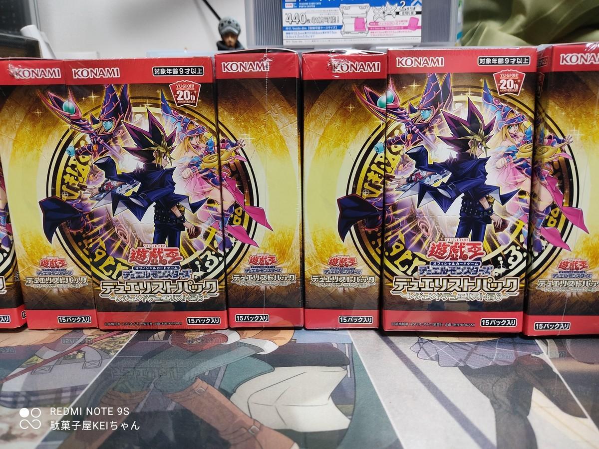 f:id:dagashiya-kei-chan:20210606224041j:plain
