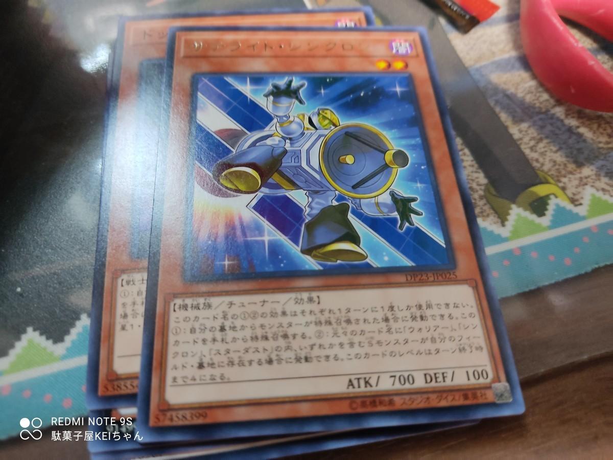 f:id:dagashiya-kei-chan:20210606224230j:plain