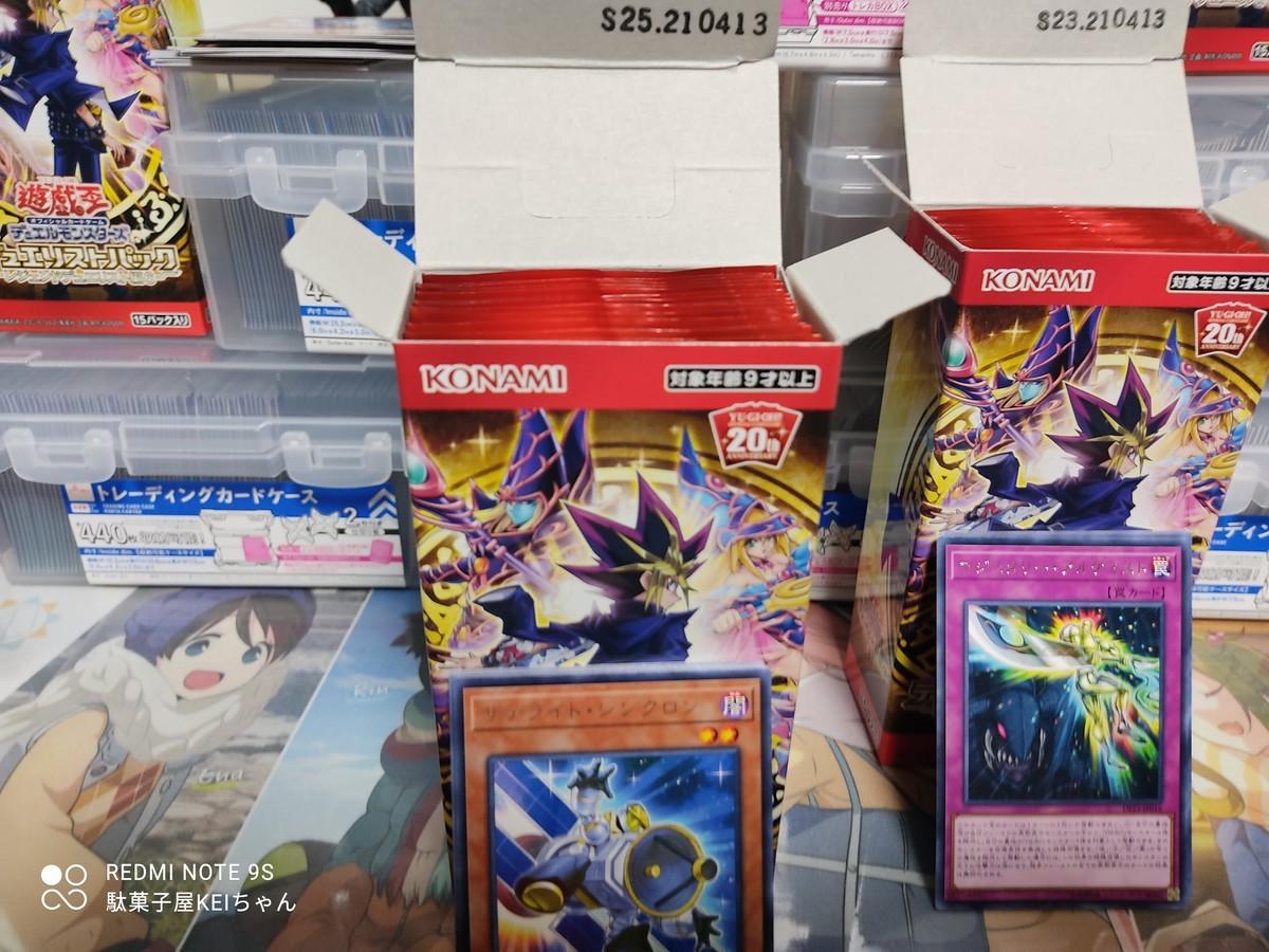 f:id:dagashiya-kei-chan:20210606224555j:plain