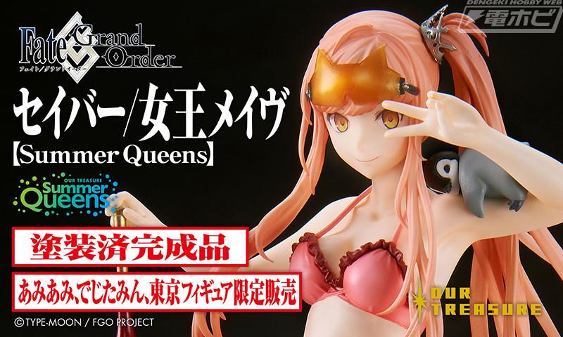 f:id:dagashiya-kei-chan:20210608231757j:plain