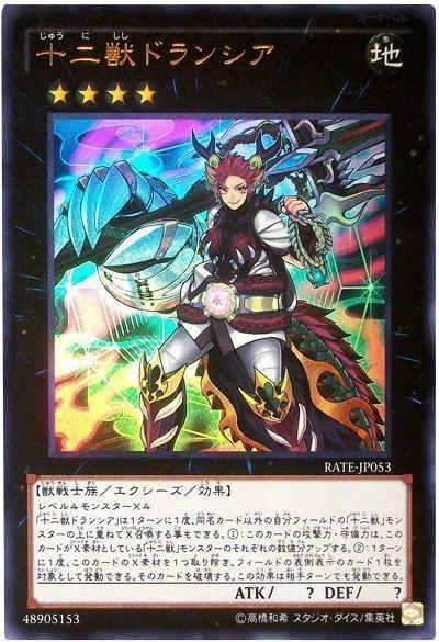 f:id:dagashiya-kei-chan:20210614073313j:plain