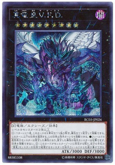 f:id:dagashiya-kei-chan:20210614073610j:plain