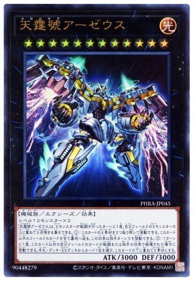 f:id:dagashiya-kei-chan:20210614073753j:plain