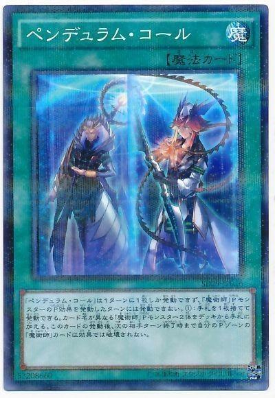 f:id:dagashiya-kei-chan:20210614074534j:plain