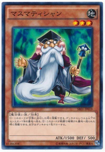 f:id:dagashiya-kei-chan:20210614074647j:plain