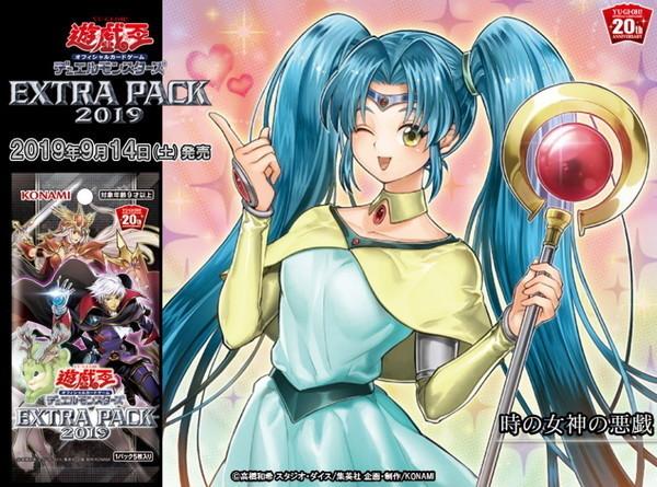 f:id:dagashiya-kei-chan:20210618234446j:plain